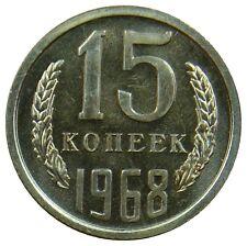 (F10) - Russland Russia - 15 Kopeken Kopeks - 1968  - K-N - UNC - RAR - Y# 131