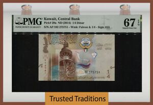 TT PK 29a 2014 KUWAIT CENTRAL BANK 1/4 DINAR PMG 67 EPQ SUPERB GEM UNCIRCULATED!