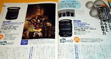 Canon Camera Lens best selection 59 book from japan ef 35mm 50mm eos #0148