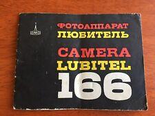 Lubitel 166 MANUAL – original - 1985 - genuine LOMO