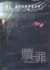 Penance 1 DVD Koizumi Kyoko Ikewaki Chizuru Koike Eiko Aoi Yu NEW R3 Eng Sub