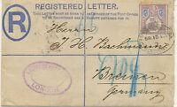 GB 1889 QV Registered Letter 2D blue uprated QV 5 D Die II Jubilee HUTH-PERFIN