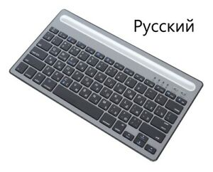 Rechargeable Bluetooth 3.0 Keyboard Russian Spanish English Windows IOS Android