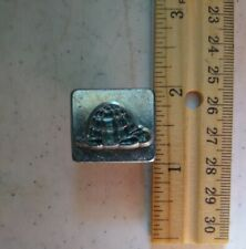 Vintage Craftool 3-D Leather Stamp Stamping Tool - 8211 Turtle Tortoise