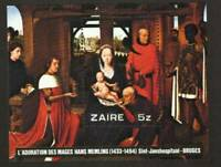 Zaire Stamp - Adoration of the Kings by Memling Stamp - NH