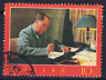 CHINA - 1967 MAO IS WRITING POEM AT DESK USED (2 SCANS) HCV