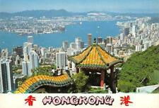HONG KONG 香港 View of Kowloon from the Peak, China 九龍 ca 1960s Vintage Postcard