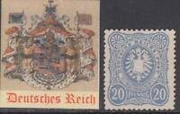 GERMANY - 1880 - Mi 42Ia  cv 1100$ MNH**  EXPERTIZZED ZENKER