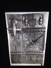 Senufo Primitive Door -African Tribal Art 35mm Vintage Slide