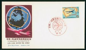 Mayfairstamps Japan 1967 Air Line Round The World First Day Cover wwo1251