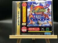 Decathlete  (Sega Saturn, 1996) from japan