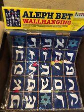 HEBREW  ALEPH BET LEARNING ALPHABET POCKET SURPRISES WALL HANGING