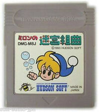 "NINTENDO GAME BOY GB""MILON'S SECRET CASTLE""JAPAN"