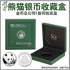 China Panda 1oz .999 Silver Coin (Display / Protective Box Only)