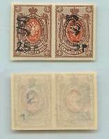 Armenia 1920 SC 156a mint handstamped type F or G black pair . f7328