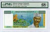 DJIBOUTI 10000 10,000 FRANCS ND 1999 P 41 a SUPERB GEM UNC PMG 68 EPQ HIGH