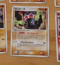 POKEMON JAPANESE RARE CARD HOLO CARTE Claydol Kaorine 054/082 JAPAN 2004 **