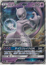Pokemon Card SunMoon Shining Legends Mewtwo-GX 040/072 RR SM3+ Japanese