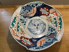 More details for imari japanese hand painted bowl late 19th century.  used