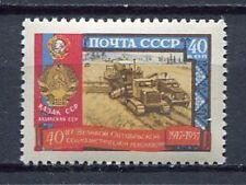 38256) RUSSIA 1957 MNH** Nuovi** October Revolution- Kazakh