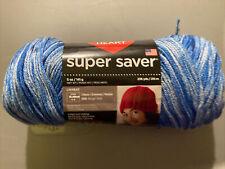Red Heart Super Saver Lapis 5 Oz