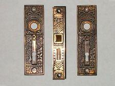 Antique Eastlake Mortise Lock Set Ceylon Pattern