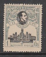 Spanien Loses 1920 Edifil 297 MNH Upu