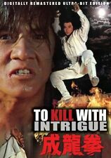 To Kill With Intrigue-- Hong Kong RARE Kung Fu Martial Arts Action movie - NEW