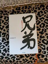 X-JAPAN HIDE Book