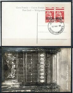030. 1948 Jerusalem French Consular post Pair, Overprint  20m, USED on Card