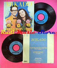 LP 45 7'' MIKADO Naufrage en hiver L'exotisme 1986 france OH2C no cd mc dvd