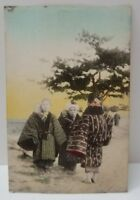 Japanese Children Traditional Kimono Costume, Tinted Art Photo Postcard
