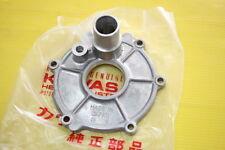 Kawasaki KD80 KD100 KH100 KE100 KM100 Rotary disc valve cover Nos. 14019-056