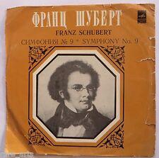 franz schubert symphony no. 9 (1978) LP Vinyl Music Record Made in USSR Meaoanr