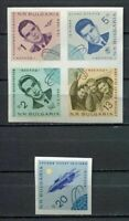33471) BULGARIA 1964 MNH** Space 5v Scott #1390/94 Imperf.