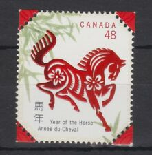 CANADA MNH STAMP SET 2002 CHINESE NEW YEAR OF THE HORSE SG 2116