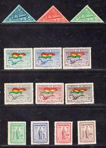 BOLIVIA 1951/2 THREE COMPLETE SERIES MNH