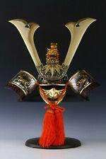 Japanese Beautiful Samurai Helmet  -Yoshitsune Leo Kabuto-
