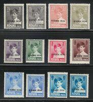 Romania 1930 MNH/MvLH Mi 361-371 Sc 359-368A King Carol II / Overprinted set **
