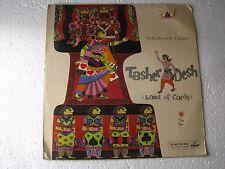 Tasher Desh ECLP 2298 Bengali Record LP Record  India NM-1459