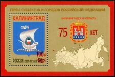 Russia-2021. Kaliningrad region. Overprinted postal block