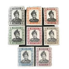 BRUNEI, SCOTT # 83-86(4)+88+89+91+92,TOTAL 8 1952 SULTAN SAIFUDDIN ISSUE MH