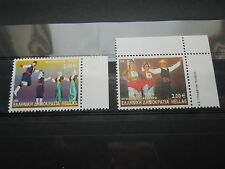 N772 STAMPS  GREECE  2002 DANCING MI  2099 +2102  MNH   HIGH  VAUES  FROM  SET