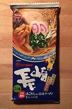 Marutai, High Quality Ramen, Nagasaki Soy Sauce Ramen 178g for 2 servings, Japan