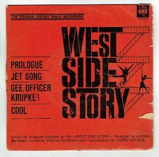 WEST SIDE STORY Film 45T EP JET SONG - COOL -WOOD Bernstein + Photo PHILIPS 5633