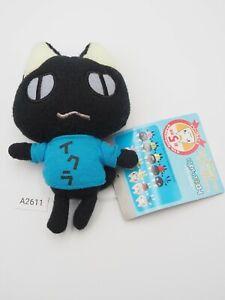 "Doko Demo Issyo A2611 Kuro Black 2005 SCEI Plush 6"" TAG Toy Doll Japan"