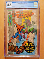 AMAZING SPIDER-MAN #97  *CGC 8.5 WHITE PAGES*  DRUG STORY 1971