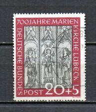 700 ans Marien Kirche Lübeck - N° 140 - oblitéré - cote cat. allemand 100,00 eur