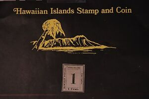 41 HAWAII SCOTT #19 UNUSED 1865  KINGDOM OF HAWAII NUMERALS