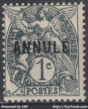 FRANCE TYPE BLANC COURS INSTRUCTION N° 107CI1 NEUF * AVEC CHARNIERE